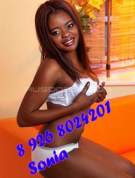 Шалава Sonia, 22 лет, №2195