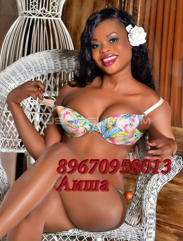 Проститутка Аиша, 23 лет, №3049