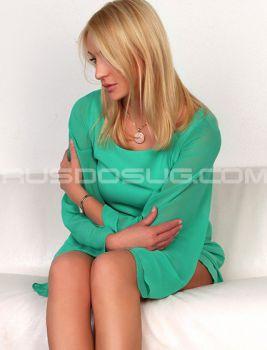 Путана Nina, 33 лет, №3088