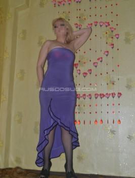 Проститутка Aня, 48 лет, №3222