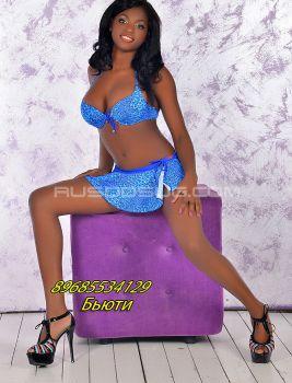 Проститутка Бьюти, 22 лет, №4078