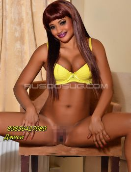 Путана Джеси, 23 лет, №4273