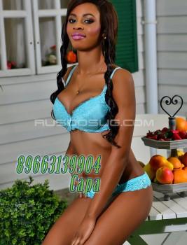 Путана Сара, 23 лет, №4308