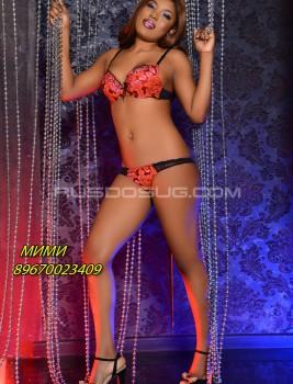 Шалава Мими, 23 лет, №4383