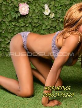 Шалава Корнелия, 23 лет, №4653