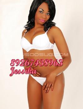 Индивидуалка Jessika, 23 лет, №4661