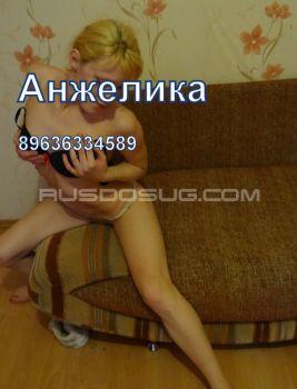 Шалава Анжелика, 25 лет, №5229