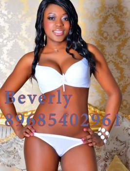 Проститутка Beverly, 25 лет, №5766
